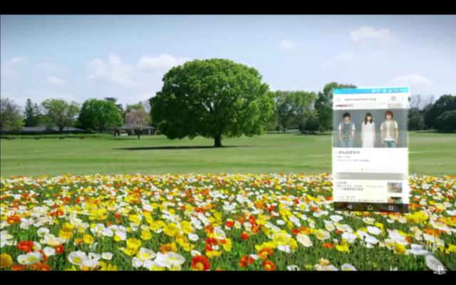 VR眼镜上能用手机?索尼表示有新玩法