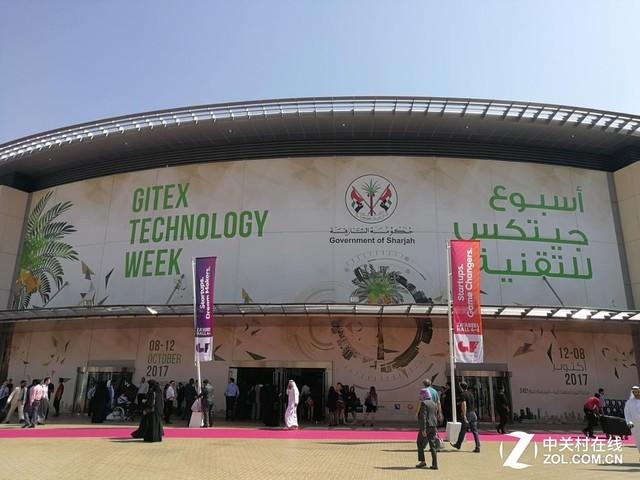 锐捷参展GITEX2017 凸显全球化服务能力
