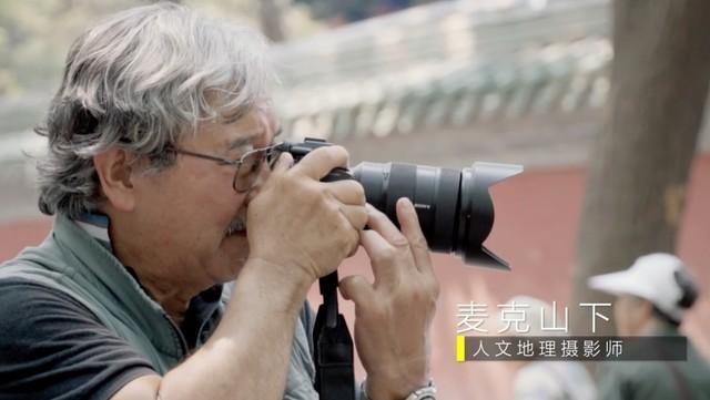 索尼A9大师说:不同领域著名摄影师访谈(上)