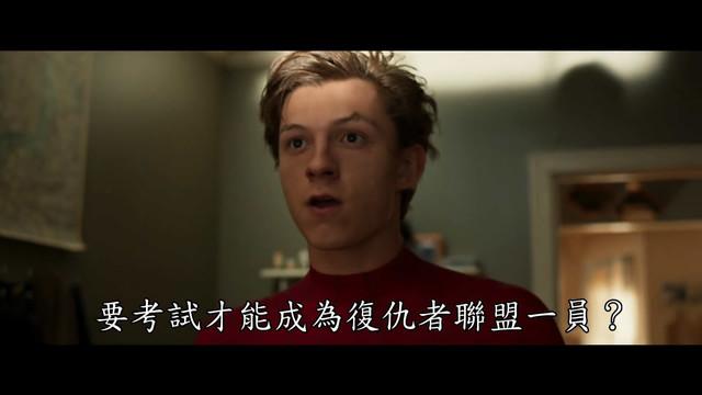 蜘蛛侠 发中文预告 大反派秃鹰搞事情