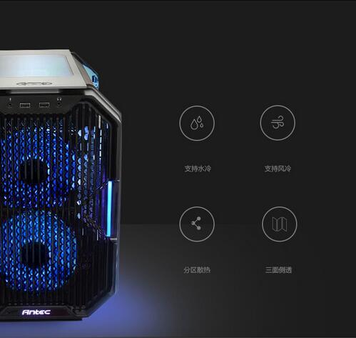 "Antec CUBE-----MINI ITX 战斗""机"""