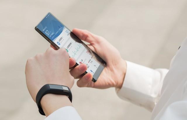 身心护航 华米米动健康手环视频评测