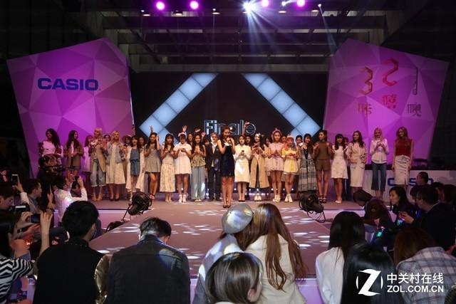 """卡西欧""""321自拍盛典"""" 粉嫩绽放北京"""