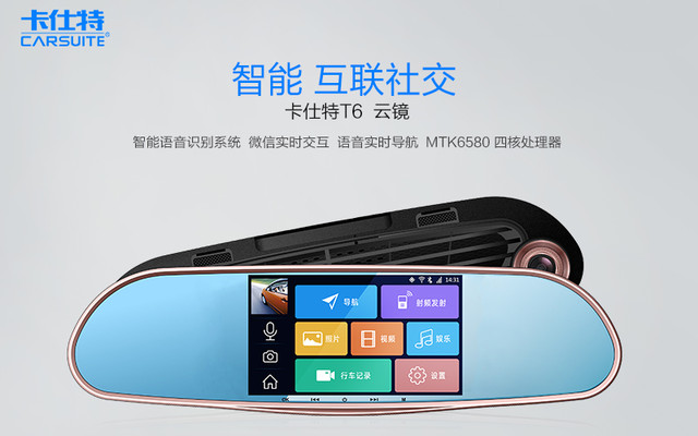 2016年武汉展,卡仕特力推 便携 万能适配专车云镜