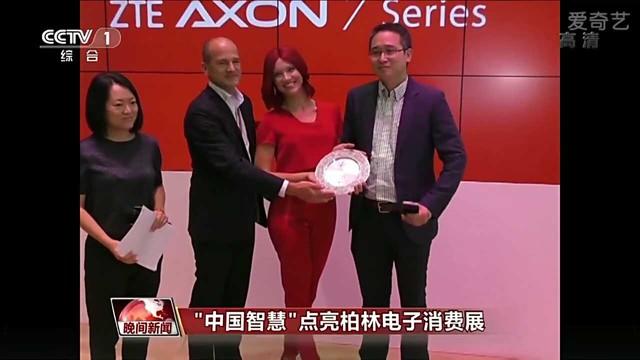 载誉归来 中兴天机7携全系产品闪耀北京通信展