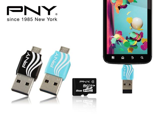 多样选择 PNY读卡器存取多类型存储卡