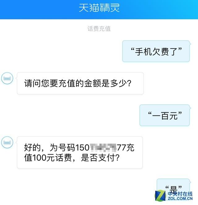 汉语博大精深 10种发问难不倒天猫精灵X1(待审)