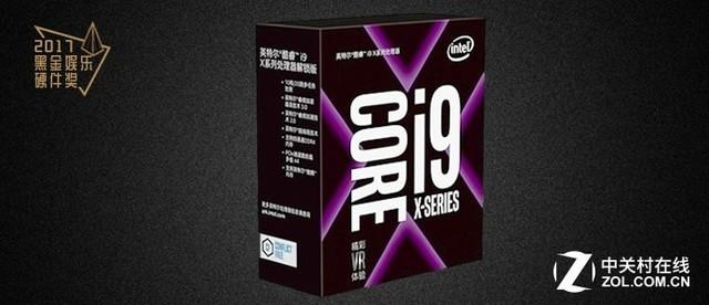 谁与争锋 Intel酷睿i9-7900X荣获黑金奖