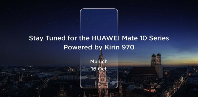 华为Mate10 10月16日发布 搭载麒麟970