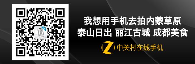 罗永浩自曝锤子新旗舰T3 高配置+新系统