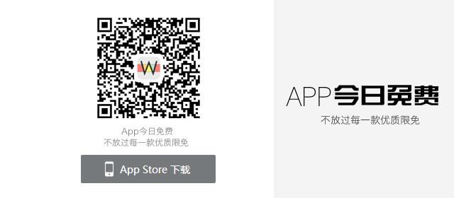 App今日免费:挑战英文拼字 「WordHue」