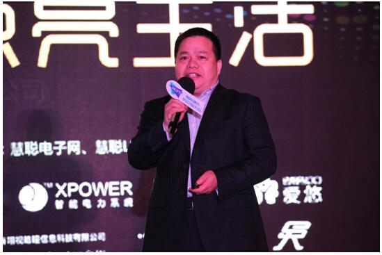 创新引领发展 Wulian获智能家居先锋奖