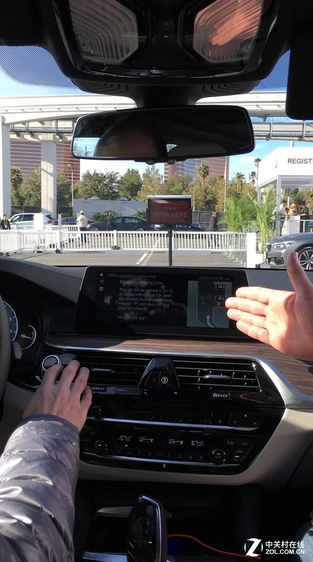 帮你停车 从CES看机器人应用真实落地