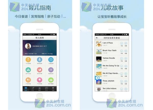 2.27佳软推荐:幼儿启蒙必备 早教类App