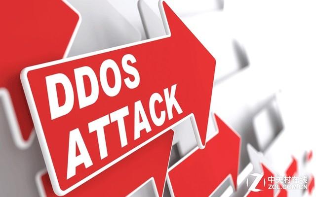 2017年第一季度84%的组织遭受DDoS攻击