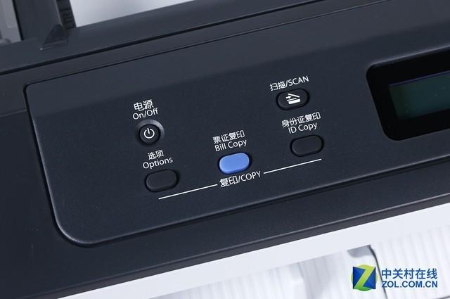 经济实用首选 联想M7400Pro一体机评测
