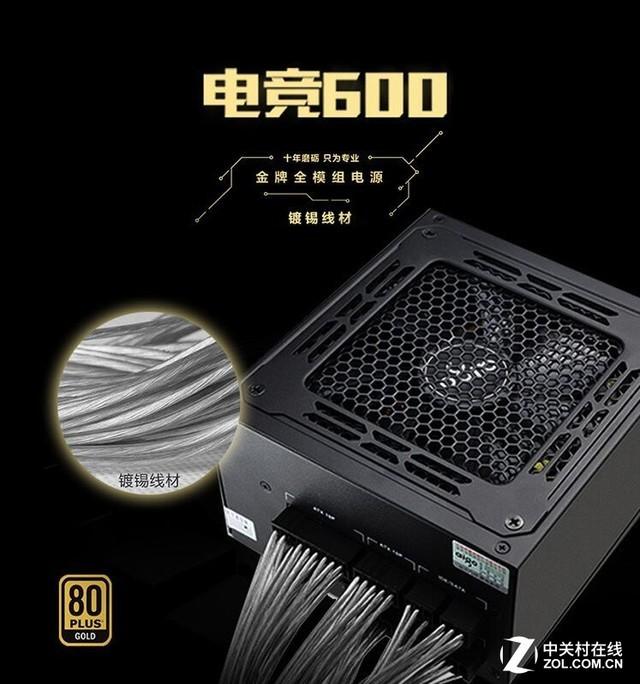 镀锡模组线 爱国者电竞600京东459元