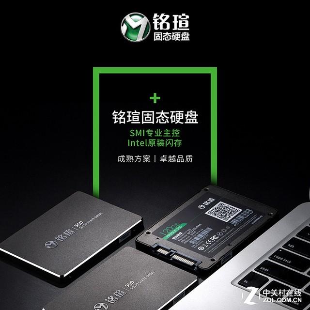 体验畅快!铭瑄A6L 128G固态硬盘热卖