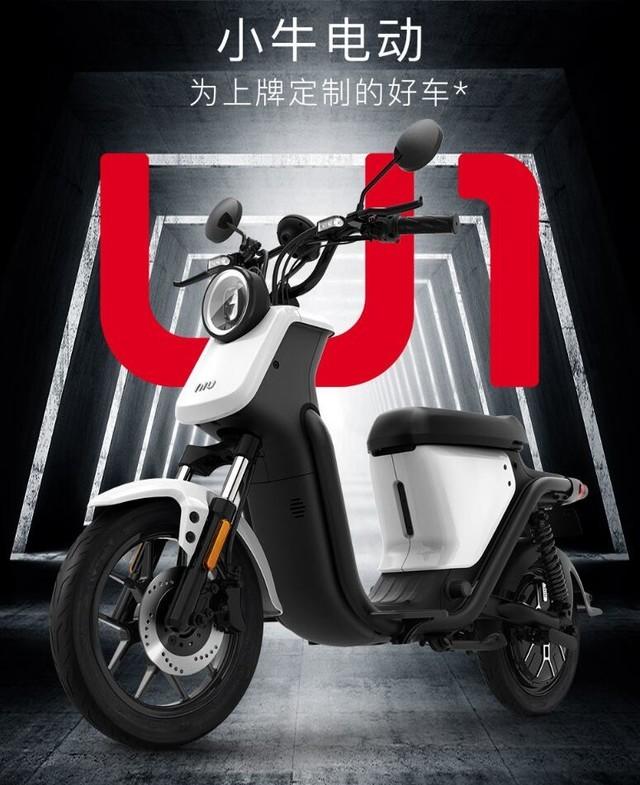 简约时尚 4000元档三款电动车推荐