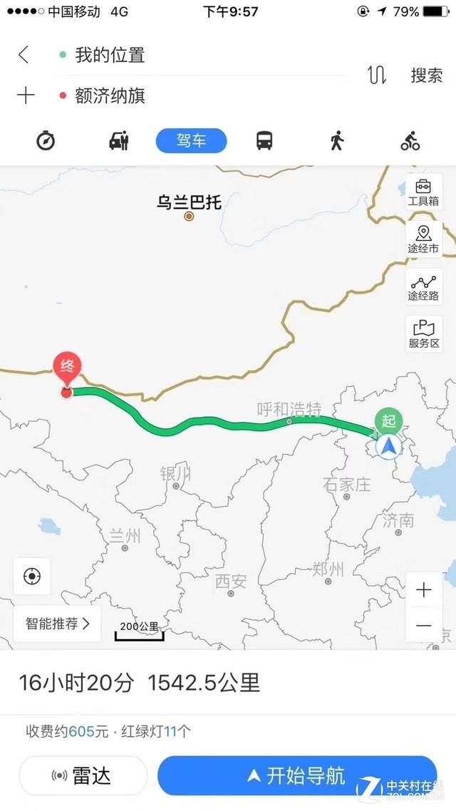 往返三千公里看胡杨林 国庆内蒙古游记