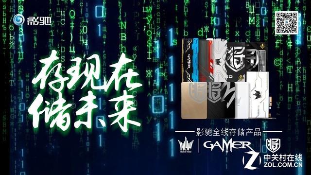 影驰GAMER 8GB七色电竞内存热售698元