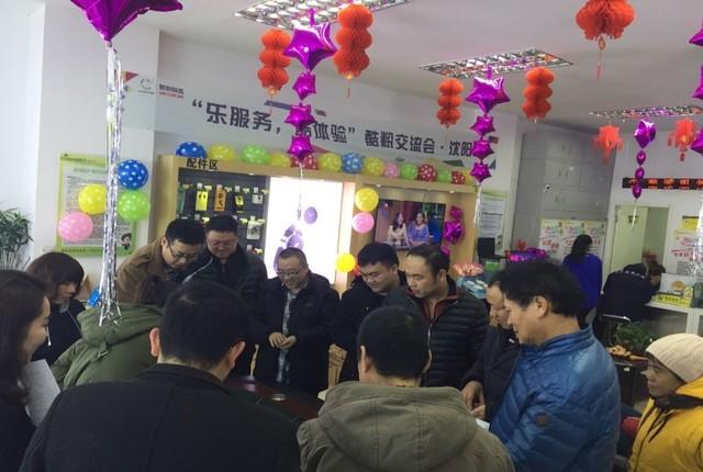 """""""乐服务·酷体验"""":酷派粉丝交流会线下活动落幕"""