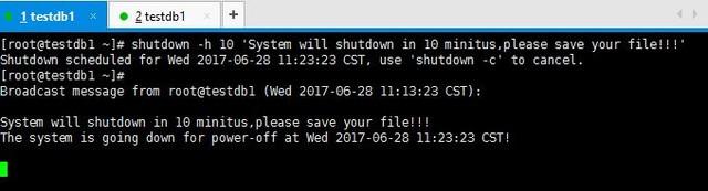 Linux实验室  CentOS关机大法