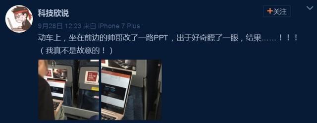 主打全面屏 荣耀畅玩7X明天发布