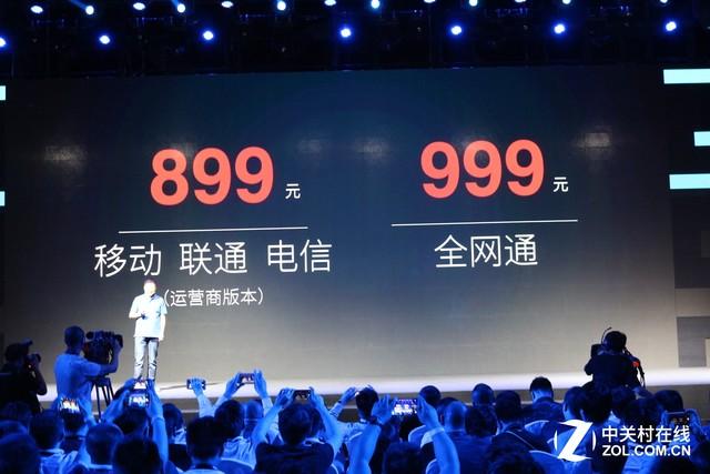 畅快体验只需899元 360手机N4正式发布