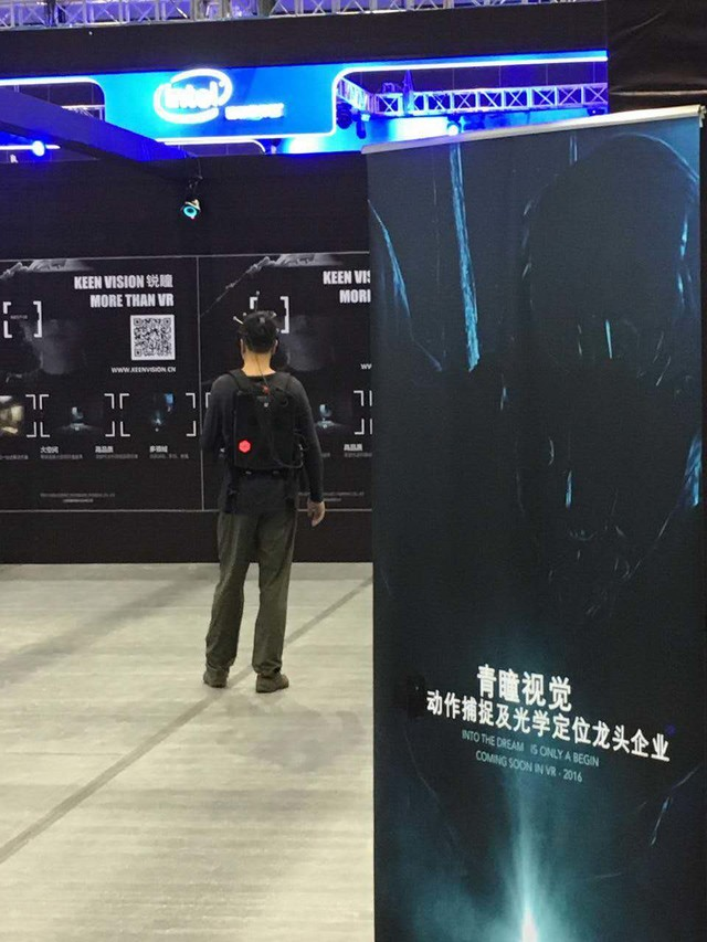 抉择VR电竞大赛,机械革命VR背包惊艳登场!