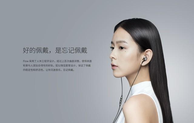魅族三单元耳机Flow发布 售价599元