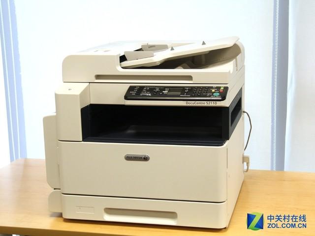 还有这种操作?手机一贴玩转复印机
