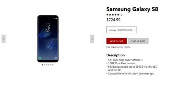 微软商城竟卖三星手机:定制版S8和Note8上架