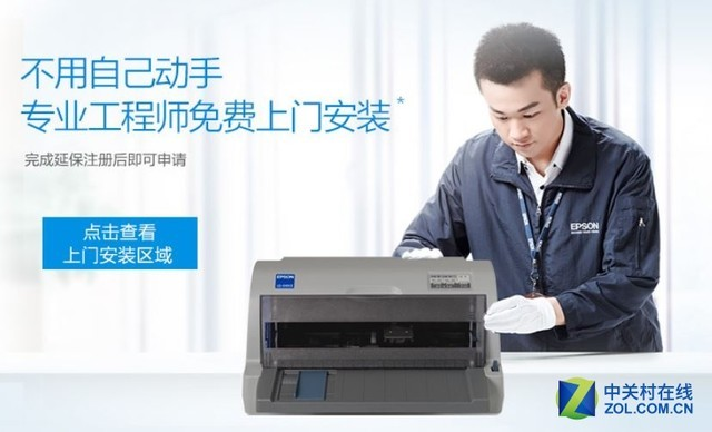 后11.11电商好货榜 这些打印机买不错