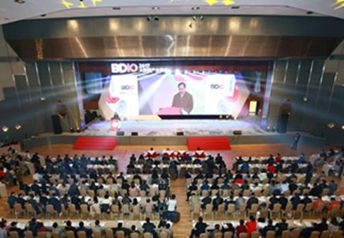2017大数据产业峰会在京盛大召开