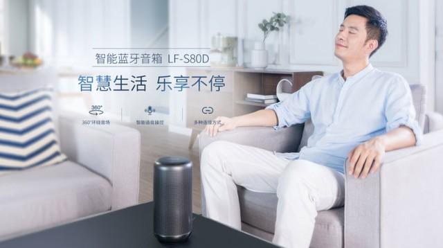 大法加入混战 索尼将发布首款智能音箱