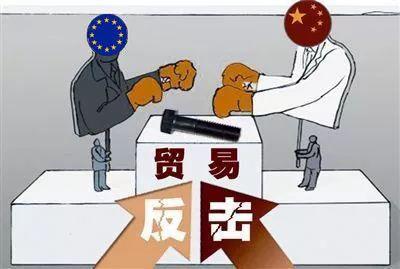 中国出口电动车遭欧盟调查或遭幕后黑手
