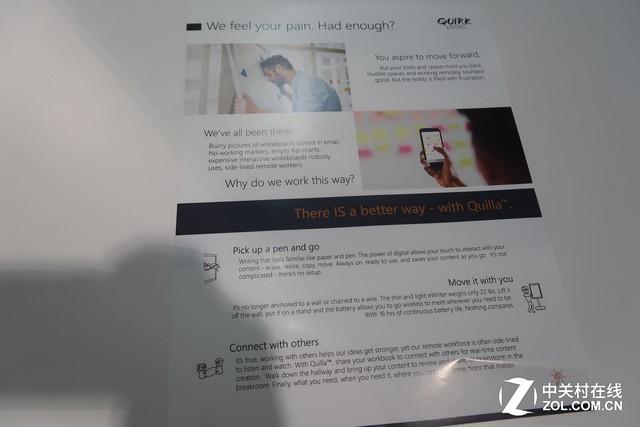 """42英寸""""Kindle""""?最大墨水屏亮相CES展"""