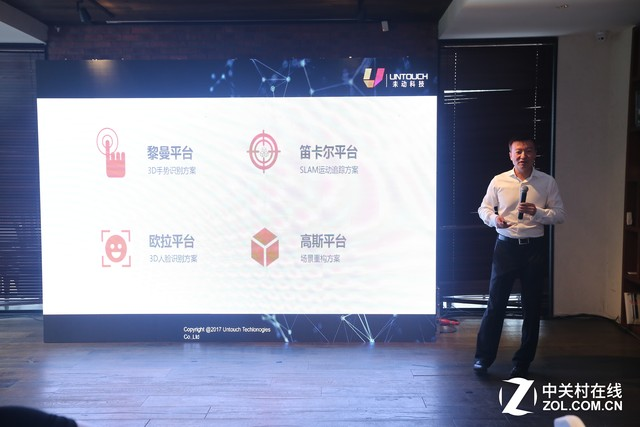 Untouch发布全栈智能3D视觉解决方案