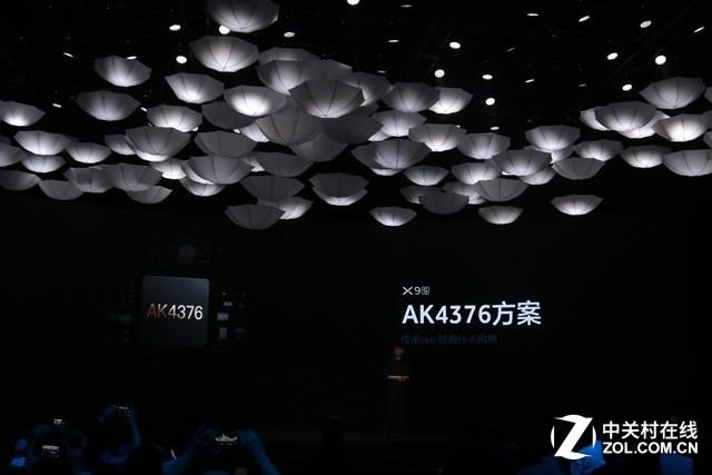 女神倪妮来助阵 vivo X9s系列火爆发布