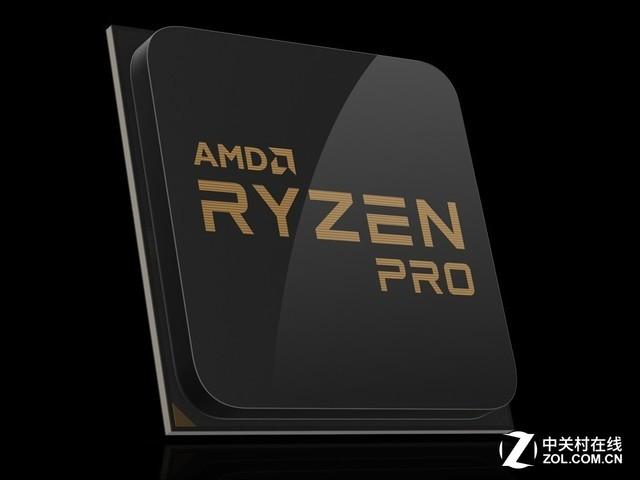 AMD为何要发布同级别新品处理器锐龙PRO?
