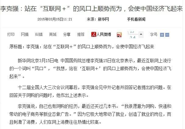 中国互联网逆袭!这些idea走出了国门