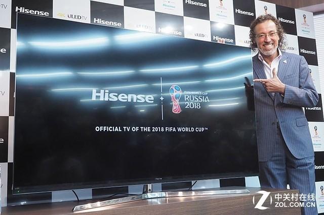 海信赞助2018世界杯——亟需震撼的TV产品来站台-ZOL独家解析 海信