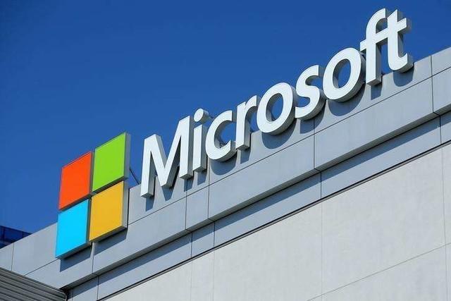 微软将停止支持32位Win10系统 哪些设备将受到影响