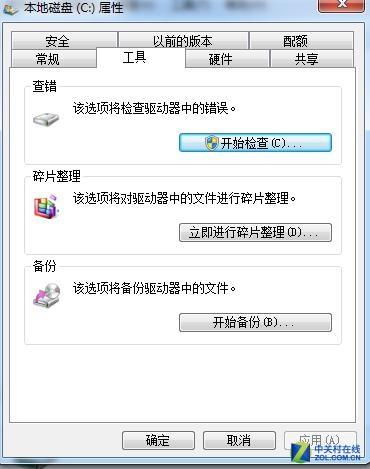 """暑期大课堂 如何保持SSD的""""青春永驻"""""""