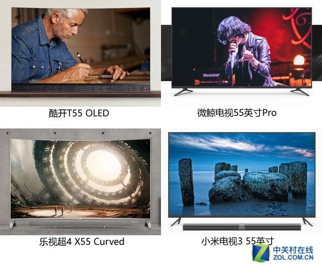 8大项目权威对比 四款55吋互联网TV横评