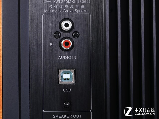 体验再升级 惠威M200MKIII(8062)音箱