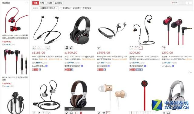 音评一页流:线下耳机店必然败给网店吗?
