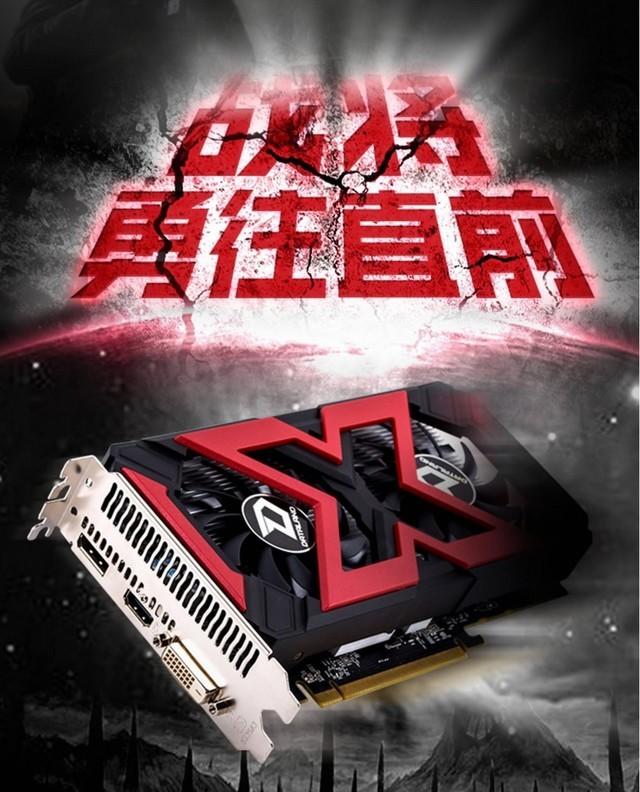 吃鸡新选择 迪兰RX 560D4G战将开售