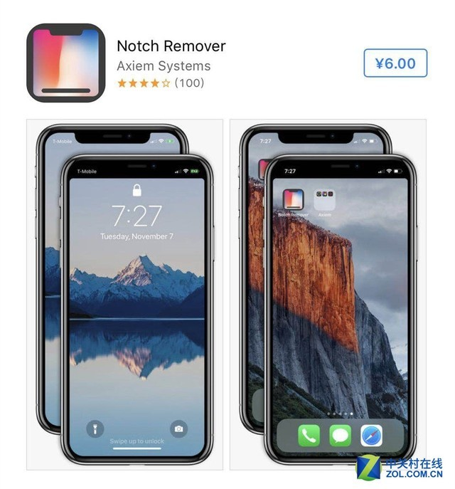 iPhone X去刘海APP上架:把果粉坑惨了